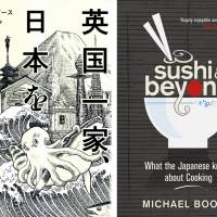 Thought for food: The Japanese and original English editions of 'Sushi & Beyond,' by Michael Booth
