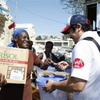 Help for Haiti from half a world away