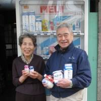 Meiji delivery people Masayoshi and Haruko Yoshikawa