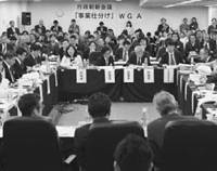 Hot seat: A panel of academics and Diet members tasked with screening tax-funded projects and entities to weed out wasteful spending — including Renho (white jacket, left) — grills officials in Tokyo on April 23, 2010. | KYODO PHOTO
