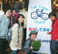 Three of the organizers — (from left) Tomoya Akiba, Ko Kitazawa, and Takako Ueda — pose with their bicycles during the event. | TAKAKO UEDA, CHRIS MACKENZIE