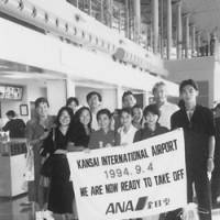 Ray Kruger (second from right) poses with members of a tour group before taking off on the first flight to leave the Kansai International Airport in 1994. | COURTESY OF RAY KRUGER