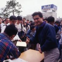 Meeting fans inTokyo in the mid-1990s.