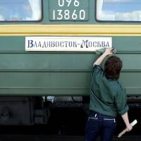 Taking the long Trans-Siberian road to Japan