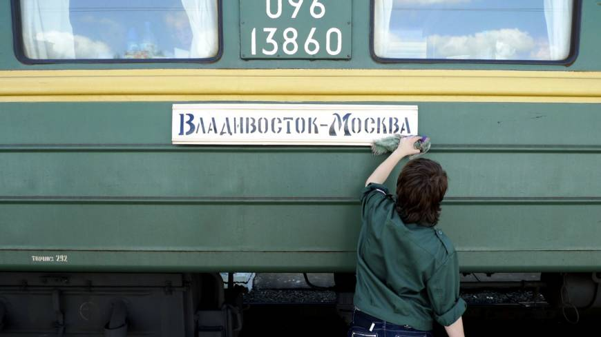 In training: The railway between Vladivostok and Moscow was constructed from 1891 to 1916.