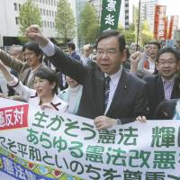 Amend this: Social Democratic Party leader Mizuho Fukushima (front row, second left) and Japanese Communist Party chief Kazuo Shii (center) demonstrate against the Liberal Democratic Party's plan to amend the Constitution in  Tokyo last month. | AP