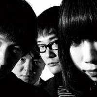 Cataclysmic: Members of Molice (from left) Yuzuru Takeda, Takashi Koyama, Ikuhiro and Rinko looked to novel and film 'Fahrenheit 451' for inspiration on their new album.