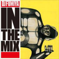 DJ Fumiya: 'DJ Fumiya in the Mix'