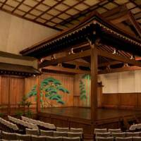 Meiji revisited: The Yarai Noh Theater is one of the buildings that will be open to the public as part of 'open! architecture.' | SHINJI AOKI PHOTO