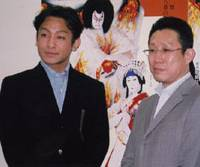 Kabuki greats: Kataoka Ainosuke (left), who plays the priest Narukami, and Kataoka Takataro, who plays Princess Taema, explain why 'Narukami' ('Thunder God') is an appropriate play for Kabuki beginners. | REI SASAGUCHI PHOTO