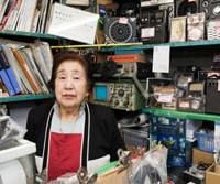 Despite Akihabara's famed cornucopia of glitzy electronics stores, small private shops dating back to the postwar black- market electronics boom remain.
