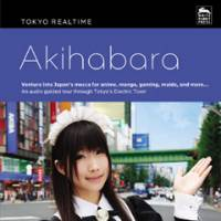 Cover girl: The front of the 'Tokyo Realtime: Akihabara' audio package features Arisa, a maid at the area's Cafe Mai:lish, who likes 'flowers, music and things that are cute.'