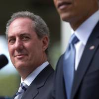 Trading post: Michael Froman, President Barack Obama's choice to become the U.S. Trade Representative, listens as the president speaks in the Rose Garden of the White House on May 2 in Washington. | AP