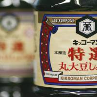 Global condiment: Kikkoman Corp.'s soy sauce is now widely available around the world and the firm is targeting global sales of 1 million kiloliters by 2020. | BLOOMBERG