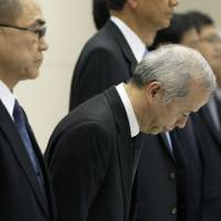 Tepco minutes reveal staff exodus concerns