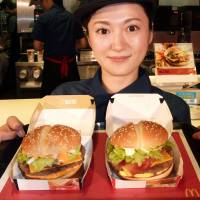 McDonald's limited-time burgers going a bit upmarket