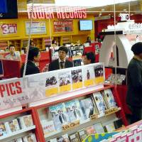 Optimistic tune:  The Tower Records flagship outlet in Tokyo's Shibuya district has undergone a major renovation. | KYODO