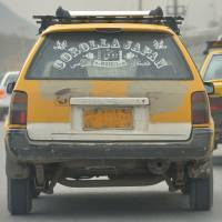Proud owner: An ornamental decal spelling out 'Corolla Japan' adorns the rear window of one of the thousands of  Toyota Corollas navigating the streets of Kabul. | AFP-JIJI