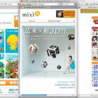 Big three: A screen shot shows the websites of Japan's top social networking services: Gree, Mixi and Mobage Town. The firmsbehind the sites are currently neck and neck for social network supremacy in Japan.