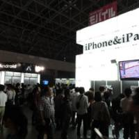 New kids on the block: A Mobile Area section debuted at this year's Tokyo Game Show, reflecting the growing importance of games for mobile platforms. | KAZUAKI NAGATA PHOTO