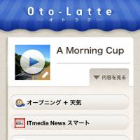 Listen to your favorite Web pages using the Oto-Latte app, which reads out articles via a personalized 'radio' channel.