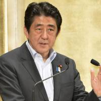 Abe's growth strategy hit for lack of details
