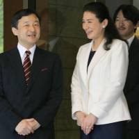 Crown Prince and Princess celebrate their 20th wedding anniversary