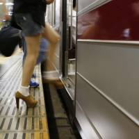 Metro worker fails to spot woman who fell through gap