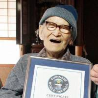 World's oldest man dies in Kyoto after reaching 116