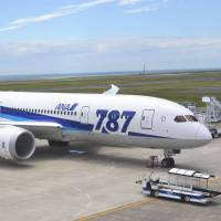 Wings clipped: An All Nippon Airways Boeing 787 plane is stranded at Yamaguchi Ube Airport after being grounded by engine trouble Wednesday. | KYODO
