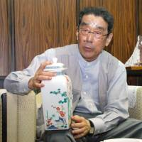 Potter Kakiemon Sakaida dies at 78