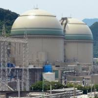 MOX burner: The building housing reactor No. 3 is shown at the Takahama nuclear power plant in Fukui Prefecture on Monday. | KYODO