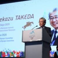 Tokyo leading race for 2020 Olympics, IOC sources say