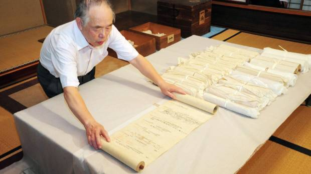 UNESCO register adds Japan mission to archive