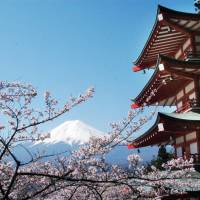 Mount Fuji named World Heritage site