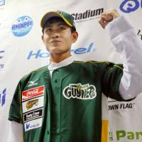 23-year-old pitcher from Myanmar to play for team in Kagawa Prefecture