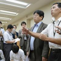 Japanese government panel OKs world's first clinical research using iPS cells