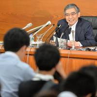 BOJ stands pat, unriled by stock, JGB chaos