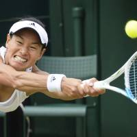 Date-Krumm sets Wimbledon age record at 42