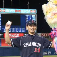 Dragons' Yamai tosses no-hitter against BayStars