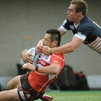Japan beats U.S. to finish fourth at Pacific Nations Cup