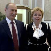 Putins attend ballet and, after performance, announce they will divorce