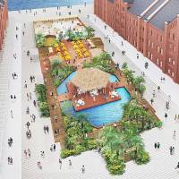 Red Brick Resort 2013; Cheer on Tokyo for 2020