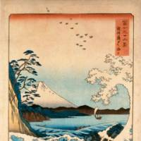 'Fuji from Satta Point' by Utagawa Hiroshige (1797-1858), print on paper, 1958-9. | © ASHMOLEAN MUSEUM, UNIVERSITY OF OXFORD