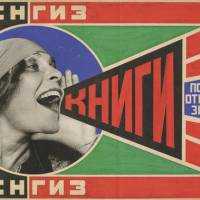 Shout it all out: 'Lengiz. Books on all the branches of knowledge,' advertising poster for the Leningrad Department of Gosizdat (State Publishing House), by Aleksandr Rodchenko. | THE STATE PUSHKIN MUSEUM