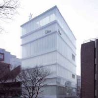 The sublime Christian Dior Building in Tokyo's Omotesando district | HISAO SUZUKI