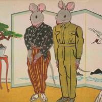 Japan's view: 'The Rats' Wedding,' (top) by Hiroshi Sano (1943) adapts a children's fable to emphasize wartime themes of 'sartorial restraint' and military service.