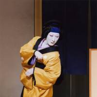 Animal instincts: Nakamura Tokizo V reveals his character, Kuzu-no-ha, to be of fox origins by making a gesture with his hands. | COURTESY OF THE NATIONAL THEATRE OF JAPAN