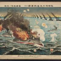 Pivotal war: A 1904 print shows a line of Japanese battleships, top right, firing on a line of Russian battleships on the left, in a surprise naval assault on the Russian fleet at the Battle of Port Arthur (Lushun) in the Russo-Japanese War. | LIBRARY OF CONGRESS