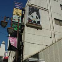 Lost love: Some signs remain of pink establishments that have shut down in Nishikawaguchi due to a police clampdown. | BRETT BULL PHOTO